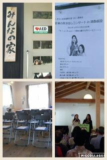Collage 2016-10-30 18_24_22.jpg