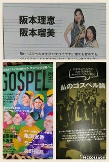 Collage 2016-11-13 21_01_40.jpg