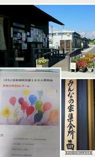 Collage 2017-08-13 22_22_48.jpg