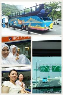 Collage 2017-08-16 11_13_33.jpg