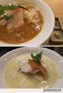 Collage 2017-09-09 18_57_12.jpg