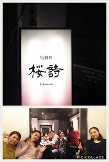 Collage 2017-11-05 20_43_39.jpg