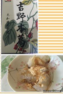 Collage202018-01-092014_22_54.jpg
